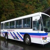 花巻南温泉峡無料送迎バス1
