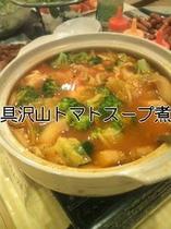 トマトスープ煮