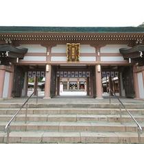 【ホテル周辺の観光地】一例(照国神社)