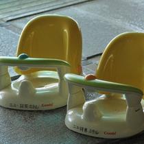 大浴場には小さなお子様用にバスチェアをご用意しております。