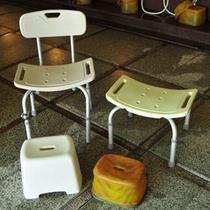 【お風呂用椅子】大浴場では大人用・子供用の椅子をご用意しております。