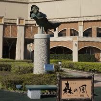 風の又三郎像