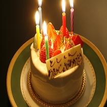 花結びオリジナルバースディーケーキ