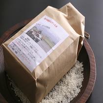 兵庫県の新米が付くお得なプランです。