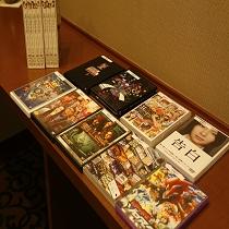DVDの貸し出しを致しております。