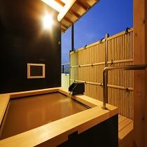 露天風呂付き客室【松の間】