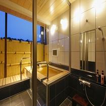 露天風呂客室「枳殻の間」