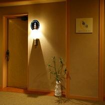 【施設】特別室「静の海」 フロア