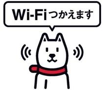 softbank wi-fi使えます
