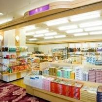 【売店】岩手県や盛岡の名産品を取り揃えております。