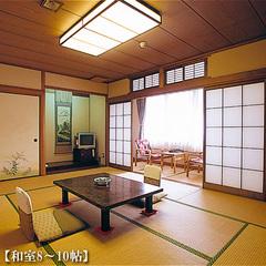一般客室(和室8〜10畳)<喫煙ルーム>◆