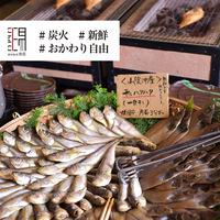 ☆彡早得60キャンペーン☆彡 ◆タイムリミットは60日前で6,000円OFF!
