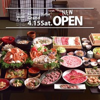 ☆彡【直前割】☆彡 お日にち限定 premium sale !☆