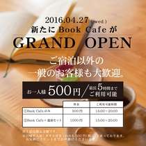 Recovery Book Cafe