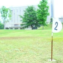 庭 パークゴルフ