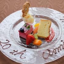 20th デザート