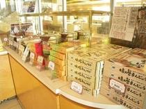 地元名産品(1Fフロント脇 売店)