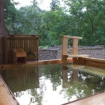 大自然のなかの貸切露天風呂