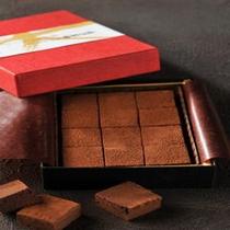 越乃寒梅をつかった生チョコレート