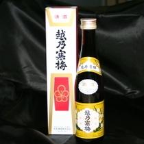 新潟銘酒の真髄【越乃寒梅】300mlなので、鞄にもすっぽり。