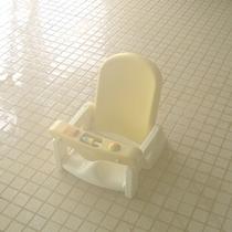 【いつでも ちびっこ大歓迎】 大浴場に常備・ベビーチェア