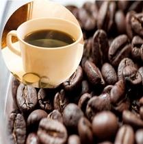 【ウェルカムコーヒー】無料でご利用いただけるエスプレッソマシン設置
