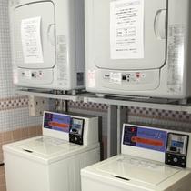 【コインランドリー】洗濯機3台、乾燥機2台(有料)