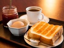 【トーストセット】トースト・コーヒー・ゆで卵のお手軽朝食です!