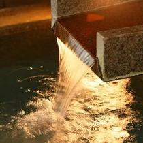 アルカリ性単純泉の湯をお楽しみください