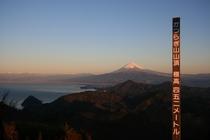 富士山朝焼け 葛城山山頂風景