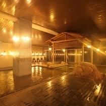 大浴場「御倉」