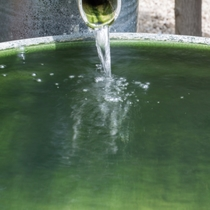 最新のナノテクによって生まれた、保湿作用、浸透作用に優れた、お肌にやわらかい水と湯