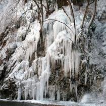 ひさつき氷柱(1月中旬〜2月中旬)お車で約2〜3分