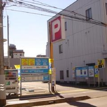 パラカ第3殿町駐車場