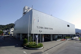 湯沢グランドホテル<秋田県>