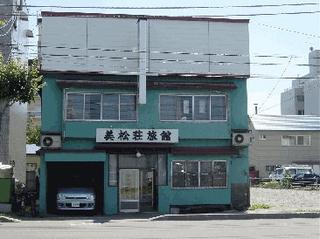 美松荘旅館施設全景
