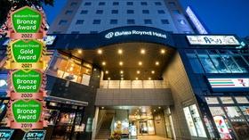 ダイワロイネットホテル仙台施設全景