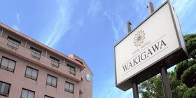 ホテル彩陽 WAKIGAWA(旧:平戸脇川ホテル)