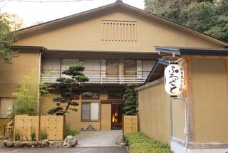 箱根湯本温泉 木もれびの宿 ふるさと施設全景