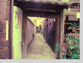 京の宿 お地蔵屋施設全景