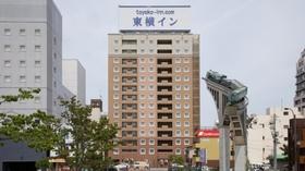 東横イン米子駅前施設全景