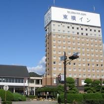 東横イン播州赤穂駅前施設全景