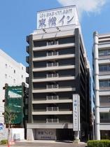 東横イン横浜関内施設全景