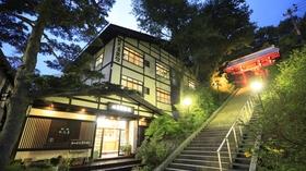 草津温泉 湯畑展望露天の宿 ぬ志勇旅館(ぬしゆうりょかん)施設全景