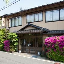 城崎温泉 和みの宿 おおかわ施設全景