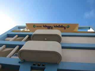 ホテル ハッピーホリデー石垣島 <石垣島>施設全景