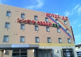 HOTEL AZ 熊本北部店施設全景