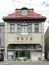 (旧)岡川薬局施設全景