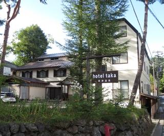 hotel taka草津温泉施設全景