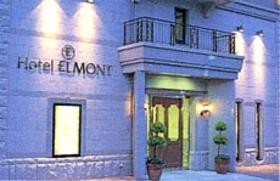 ホテル エルモント施設全景